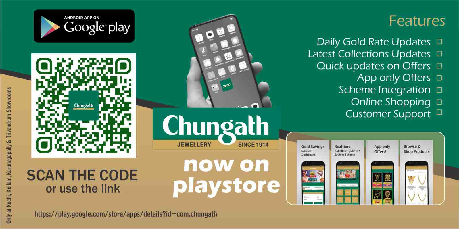 Gold and diamond  Chungath jewellery  Android App