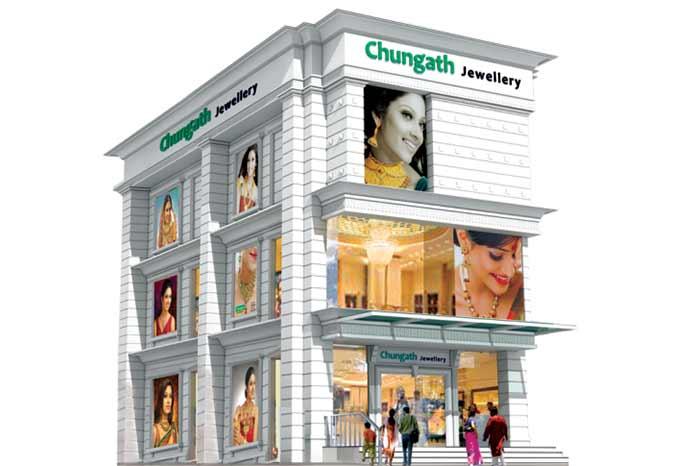 Chungath Jewellery Angamaly showroom