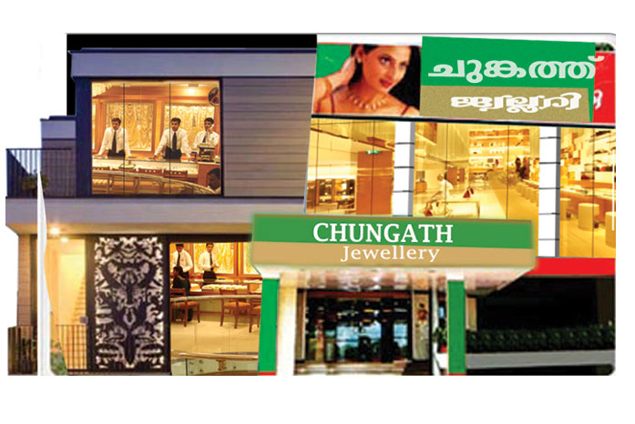 Chungath Jewellery Karunagappally showroom